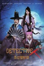 Film Joseonmyeongtamjeong: heumhyeolgwimaeui bimil (Detective K: Secret of the Living Dead) 2018 online ke shlédnutí