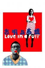 Film Láska na dva prásky (Love In a Puff) 2010 online ke shlédnutí