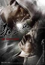 Film Touha zabít (Joogigo Sipeun) 2010 online ke shlédnutí