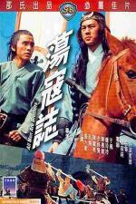 Film Všichni muži jsou bratři (Dong kai ji) 1975 online ke shlédnutí