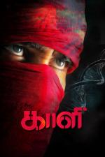 Film Kaali (Kaali) 2018 online ke shlédnutí