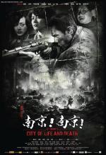 Film Nanking! Nanking! (Nanjing! Nanjing!) 2009 online ke shlédnutí