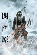 Film Sekigahara (Sekigahara) 2017 online ke shlédnutí