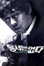 Film Yongseoneun eupda (No Mercy) 2009 online ke shlédnutí