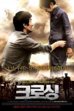 Film Keurosing (Crossing) 2008 online ke shlédnutí