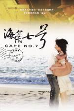 Film Hai jiao qi hao (Cape No. 7) 2008 online ke shlédnutí