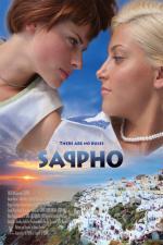 Film Sapfó (Sappho) 2008 online ke shlédnutí