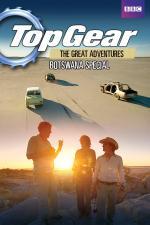 Film Top Gear: Botswanský speciál (Top Gear: Botswana Special) 2007 online ke shlédnutí