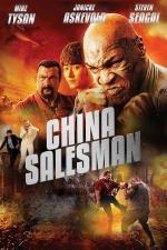 Film Zhong guo tui xiao yuan (China Salesman) 2017 online ke shlédnutí