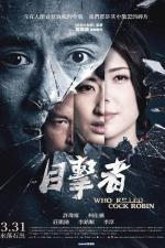 Film Mu ji zhe (Who Killed Cock Robin?) 2017 online ke shlédnutí