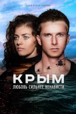 Film Krym (Krym) 2017 online ke shlédnutí