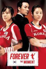 Film Uri saengae choegoui sungan (Uri saengae choegoui sungan) 2008 online ke shlédnutí