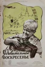 Film V šest ráno na letišti (Udivitělnoje voskresenije) 1958 online ke shlédnutí