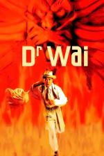 Film Tajemná schránka (Mao xian wang) 1996 online ke shlédnutí