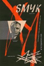 Film Smyk (Smyk) 1960 online ke shlédnutí