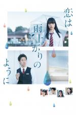 Film Koi wa amegari no jó ni (After the Rain) 2018 online ke shlédnutí