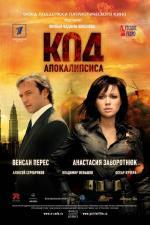 Film Kod apokalipsisa (Kod apokalipsisa) 2007 online ke shlédnutí