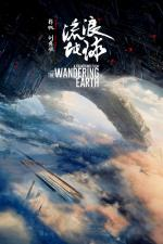 Film The Wandering Earth (The Wandering Earth) 2019 online ke shlédnutí