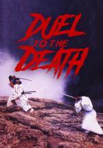 Film Smrtící souboj (Xian si jue) 1983 online ke shlédnutí