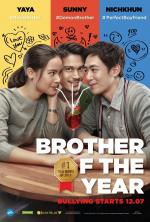 Film Nong, Pee, Teerak (Brother of the Year) 2018 online ke shlédnutí