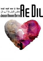 Film Jaoon Kahan Bata Ae Dil (Lovefucked) 2019 online ke shlédnutí