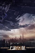 Film Shanghai Fortress (Shanghai Fortress) 2019 online ke shlédnutí