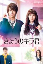 Film Kjó no Kira-kun (Closest Love to Heaven) 2017 online ke shlédnutí