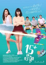 Film 15+ IQ Krachoot (15+ Coming of Age) 2017 online ke shlédnutí