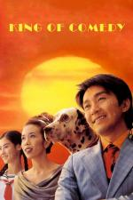Film Cesta na trůn komedie (Xi ju zhi wang) 1999 online ke shlédnutí