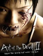 Film Voodoo: Umění ďábla 2 (Long khong) 2005 online ke shlédnutí