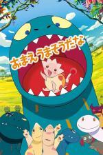 Film Srdíčko a Mňamka (Omae Umasō da na) 2010 online ke shlédnutí