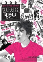Film Himnaeseyo, Byung-Hunsshi (Cheer Up Mr. Lee) 2019 online ke shlédnutí