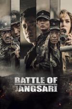 Film Jangsali : ijhyeojin yeongungdeul (Jangsali : ijhyeojin yeongungdeul) 2019 online ke shlédnutí