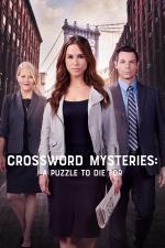 Film Tajemné křížovky: Hra se smrtí (The Crossword Mysteries: A Puzzle to Die For) 2019 online ke shlédnutí