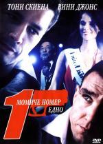 Film Na život a na smrt (Number One Girl, The) 2006 online ke shlédnutí