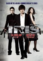 Film IRIS: Spiknutí zla (Ahiriseu) 2010 online ke shlédnutí