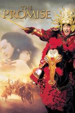 Film Úpis (Wu ji) 2005 online ke shlédnutí