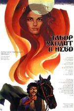 Film Cikáni jdou do nebe (Tabor uchodit v nebo) 1975 online ke shlédnutí