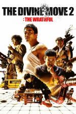 Film Sinui hansu : gwisupyeon (The Divine Move 2 - The Wrathful) 2019 online ke shlédnutí