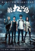 Film The 9th Precinct (The 9th Precinct) 2019 online ke shlédnutí