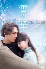 Film Juki no hana (Juki no hana) 2019 online ke shlédnutí