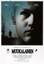 Film Visitors (Muukalainen) 2008 online ke shlédnutí