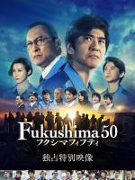 Film Fukušima (Fukushima 50) 2020 online ke shlédnutí
