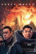 Film Chai dan zhuan jia 2 (Chai dan zhuan jia 2) 2020 online ke shlédnutí