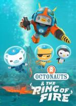 Film Oktonauti a Ohnivý kruh (The Octonauts: The Ring of Fire) 2021 online ke shlédnutí