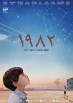 Film 1982 (1982) 2019 online ke shlédnutí
