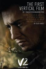 Film Děvjatajev (Девятаев) 2021 online ke shlédnutí