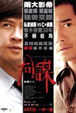 Film A+ jing taam (Conspirators) 2013 online ke shlédnutí