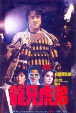 Film Božská relikvie (Armour of God) 1986 online ke shlédnutí