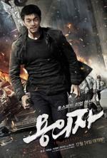 Film Yonguija (The Suspect) 2013 online ke shlédnutí